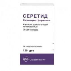 Серетид, аэр. д/ингал. дозир. 25 мкг+0.25 мг/доза 120 доз №1