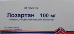 Лозартан, табл. п/о пленочной 100 мг №30