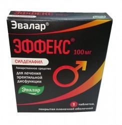 ЭФФЕКС Силденафил, табл. п/о пленочной 100 мг №1