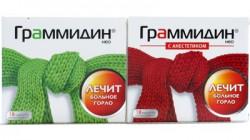 Граммидин нео, табл. д/рассас. 3 мг+1 мг №18