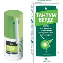Тантум верде, спрей 255 мкг/доза 30 мл №1