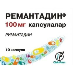 Ремантадин, капс. 100 мг №10