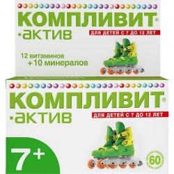 Компливит-Актив, табл. п/о №60