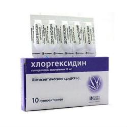 Хлоргексидин, супп. ваг. 16 мг №10