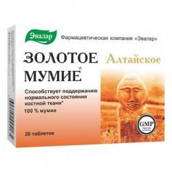 Мумие золотое алтайское очищенное, табл. 200 мг №20
