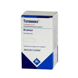 Топамакс, капс. 25 мг №60
